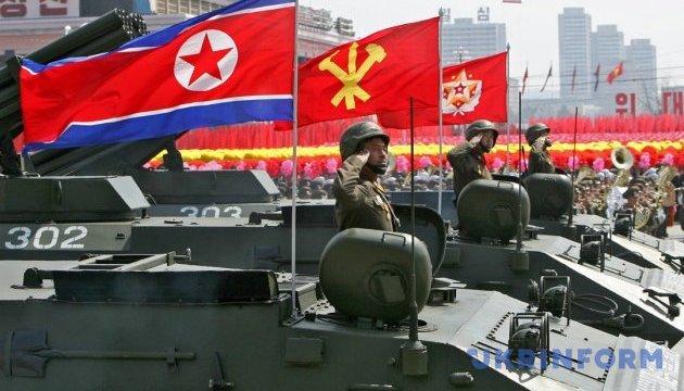 Пхеньян погрожує Австралії ядерним ударом