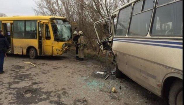 ДТП на Львівщині:  до лікарні потрапили 12 людей