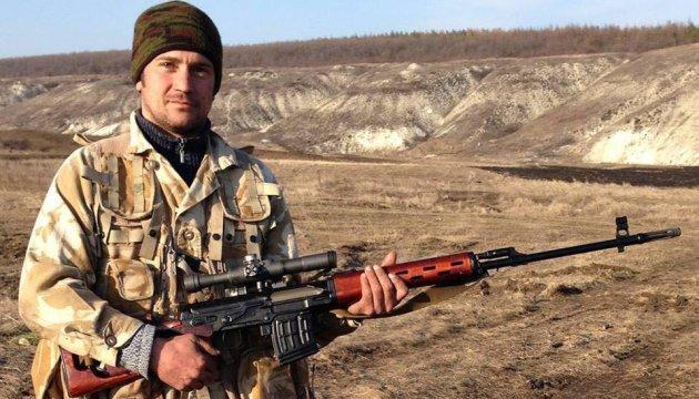 На фронті загинув помічник Геращенко