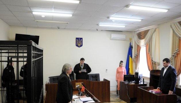 Пасинок Фірташа не з'явився у суд