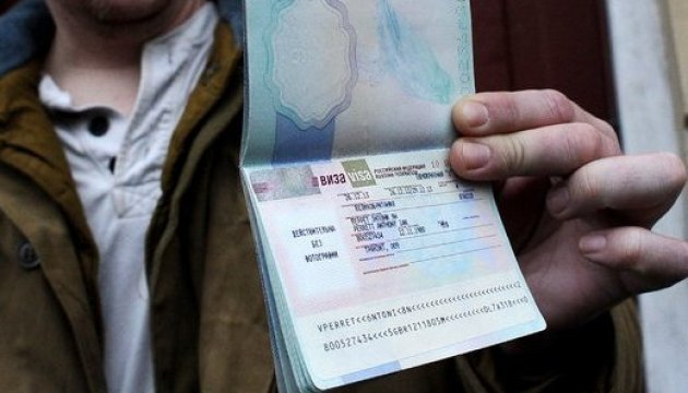 Ukraine, Albania sign agreement on visa-free travel