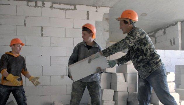 Для киевлян, которые стоят в очереди на жилье, закупили 246 квартир