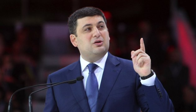 Groysman outlines priorities of future government