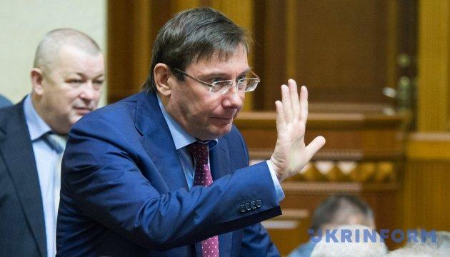 Збори коаліції відбудуться сьогодні о 18-й годині - Луценко
