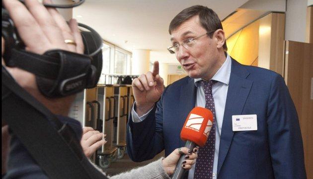 Луценко бачить коаліцію БПП і НФ просто сьогодні