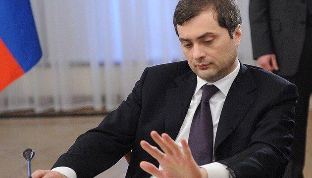 Сурков розповів про підсумки зустрічі з Волкером