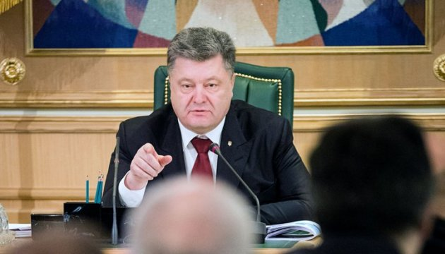 Poroshenko to discuss cancellation of visas for Ukrainians in Brussels tomorrow – diplomat