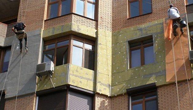 С Фондом энергоэффективности можно достичь 50% экономии тепла в домах - Зубко
