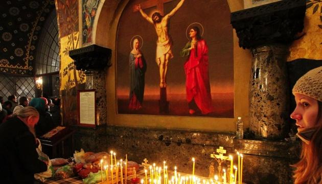 У християн східного обряду починається Великий піст