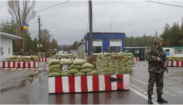 Maryinka checkpoint temporarily closed due to shelling