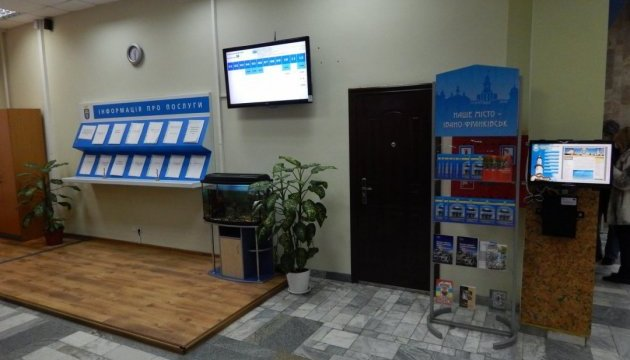 Новые ЦПАУ откроют в пяти объединенных громадах Луганщины в этом году