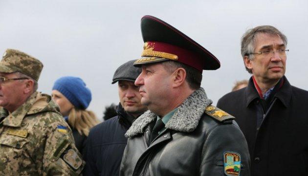 Reforma del Ministerio de Defensa: Poltorak creó una comisión de liquidación