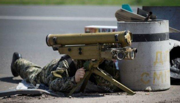 Бойовики накрили керованими ракетами позиції АТО в під Попасною