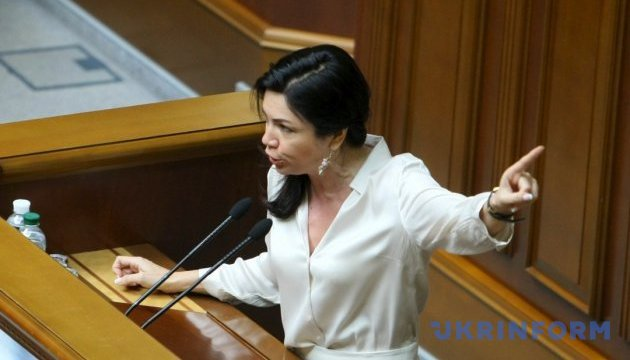 Сюмар принесла до Ради осколок міни, щоб підкреслити небезпеку «Шатуна»