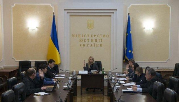 НАЗК направило до суду адмінпротоколи на депутата та директора держпідприємства