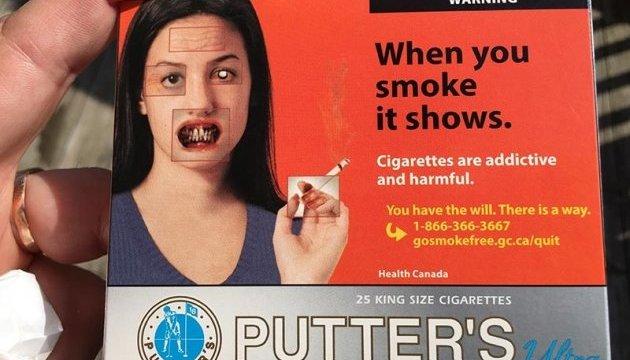 Канада вирішила уніфікувати пакування цигарок
