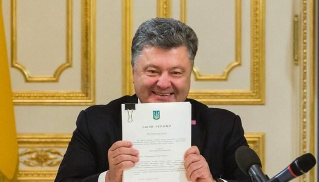 Poroschenko unterzeichnet Änderungen zum Gesetz über Antikorruptionsgericht
