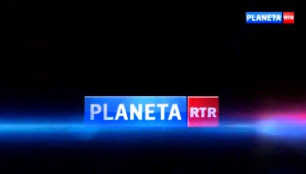 В Литве на год отключили канал РТР-Планета