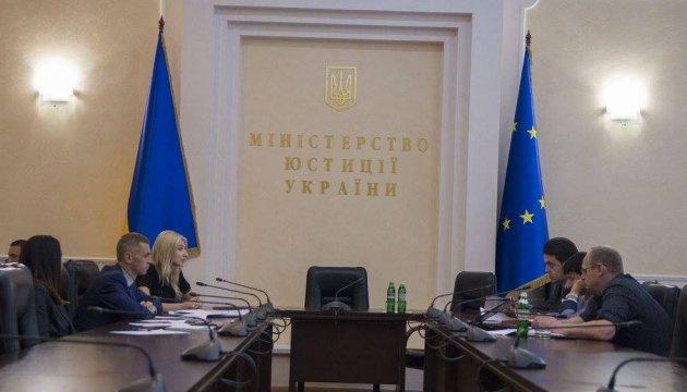 Представник НАЗК увійшов до складу української делегації GRECO