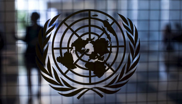 Ukraine's envoy to UN officially accuses Russia of supporting terrorism