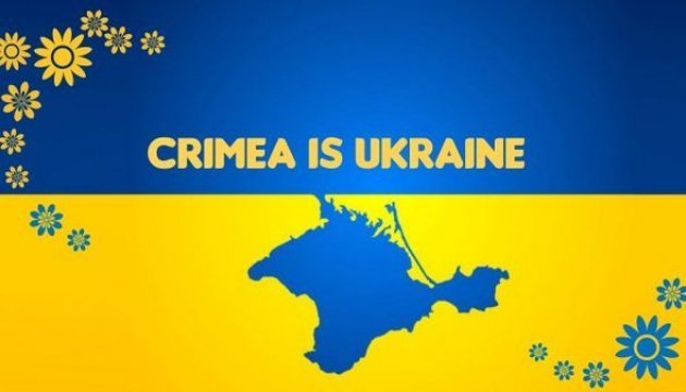 Foreign Ministry: For Poland Crimea remains part of Ukraine