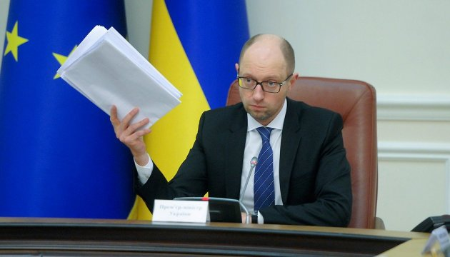 Yatsenyuk: Program of reforms agreed with IMF should be implemented