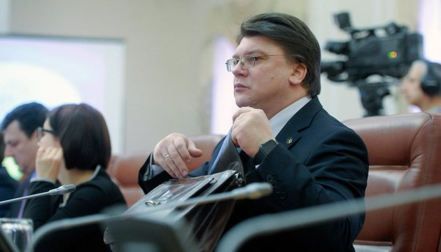 Minister Zhdanov promises favorable conditions for national ice hockey team