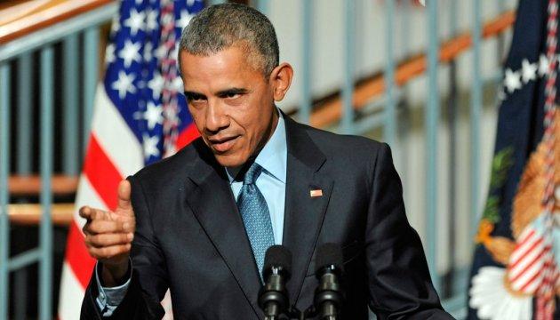 У Білому домі сказали, коли Обама дасть свою підсумкову прес-конференцію