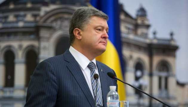 Poroshenko: Local authorities have opportunity for regional development
