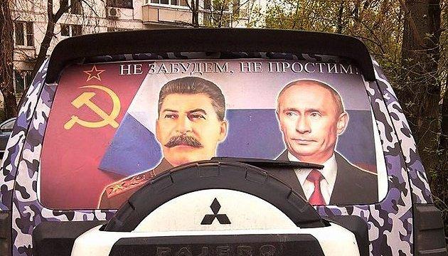 Россияне недолюбливают Горбачева и Ельцина и в восторге от Путина и Сталина
