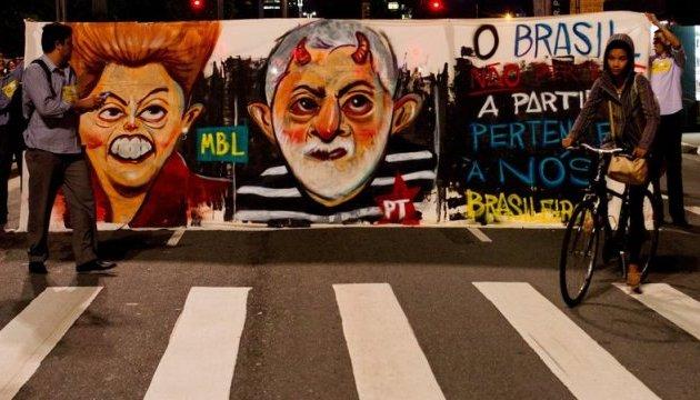 Суд Бразилії дозволив заарештувати екс-президента Лулу да Сілву