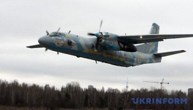 РФ выразила Украине протест из-за якобы облета Ан-26 украденных «вышек Бойко»