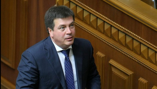 PM Groysman orders vice premier to convene government committee on wildfire prevention