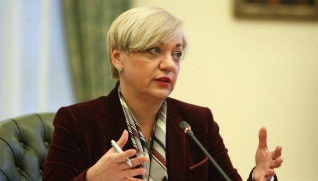 Гонтарева сказала, скільки грошей Україна може отримати від МВФ у 2017 році