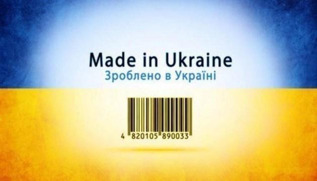 Ukrainischer Warenexport nach Kanada 2018 um noch 37 % gewachsen