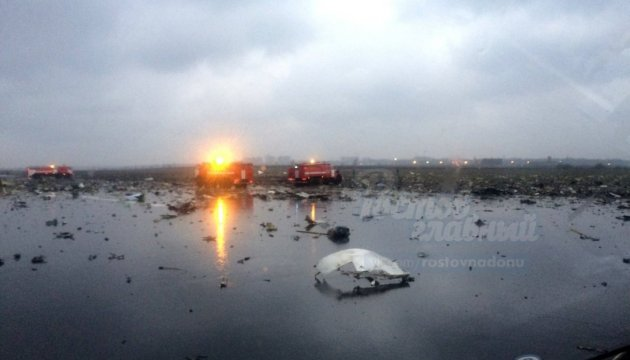 Eight Ukrainian citizens killed in plane crash in Rostov-on-Don - Consular Service