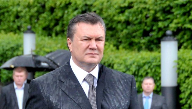 NSDC: $1.5 bln to be confiscated from Yanukovych