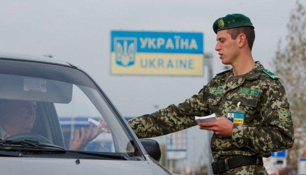 Аваков назвал украинский пограничный контроль одним из лучших в мире