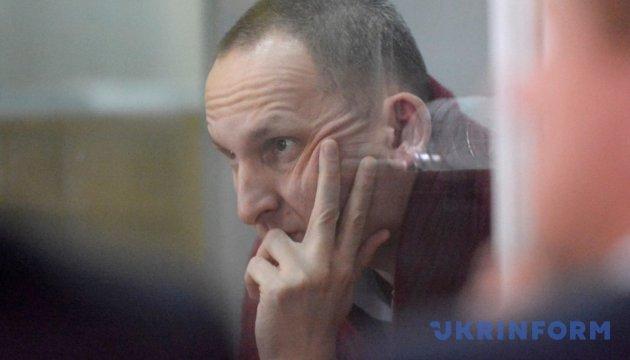 Шевцова звільнили з-під варти