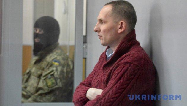 Вінницька прокуратура пояснить, чому закрили справу проти Шевцова - СБУ