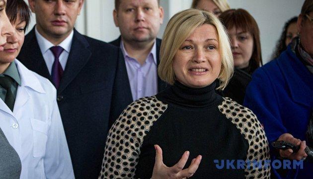 У новому уряді буде віце-прем'єр з питань Криму і Донбасу - нардеп