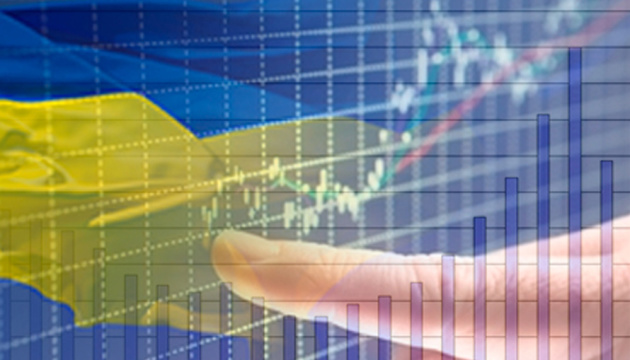 Share of Ukraine's shadow economy declines to 33% of GDP in 2017