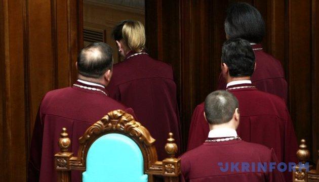Закон про люстрацію суддів КСУ заблокував комітет Ради - Соболєв