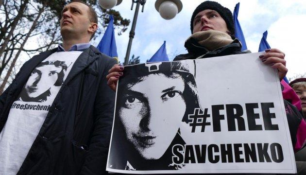 У Москві судитимуть учасників пікету на підтримку України