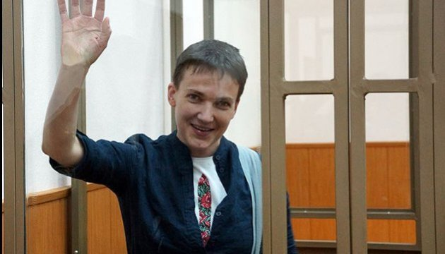 Foreign Ministry calls for Russia to cancel Savchenko's sentence