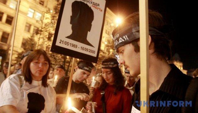 На Майдане почтят память Гонгадзе и всех погибших журналистов