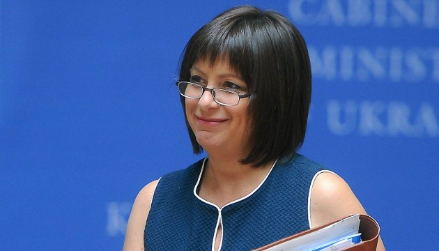 Minister Jaresko heads Ukrainian delegation at joint business forum in Netherlands