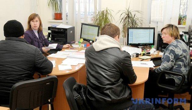 Одесский центр обслуживания граждан восстанавливает работу - Амиров