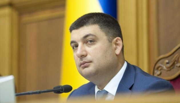 Groysman: Results of Dutch referendum – alarm signal for Ukraine