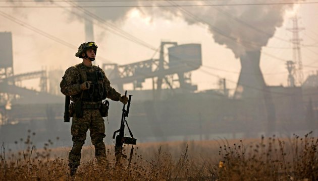 Ten Ukrainian soldiers wounded in ATO over last day